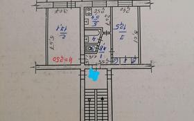 2-комнатная квартира, 45 м², 4/5 этаж, Ленина 16 мкр за 6 млн 〒 в Рудном