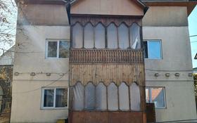12-комнатный дом, 210 м², 5 сот., Хожамьярова 99 — Жансугурова за 25 млн 〒 в Алматы, Жетысуский р-н