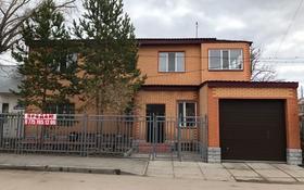 5-комнатный дом, 191.6 м², 3.35 сот., Жамбыла 63 за 57 млн 〒 в Караганде, Казыбек би р-н