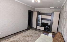 1-комнатная квартира, 31 м², 9/9 этаж, улица Виноградова 6 за 12 млн 〒 в Усть-Каменогорске