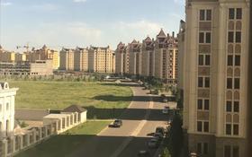 4-комнатная квартира, 185 м², 6/7 этаж, Калдаякова 2/1 — Ивана Панфилова за 86.5 млн 〒 в Нур-Султане (Астана), Алматы р-н