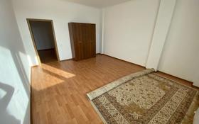 4-комнатная квартира, 150 м², 7/22 этаж помесячно, Калдаякова 11 за 160 000 〒 в Нур-Султане (Астана)
