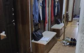5-комнатная квартира, 132 м², 1/5 этаж, Мкр Каратал за 52 млн 〒 в Талдыкоргане