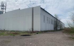 Завод 150 соток, Комсомольская 31 за 630 млн 〒 в