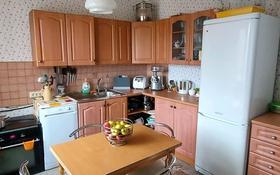 3-комнатная квартира, 64 м², 7/10 этаж, мкр Юго-Восток, Сатыбалдина 11/2 за 22.2 млн 〒 в Караганде, Казыбек би р-н