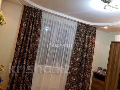 3-комнатная квартира, 86 м², 2/2 этаж, Военный городок 21 — Махамбетова за 15 млн 〒 в Актобе, Новый город — фото 48