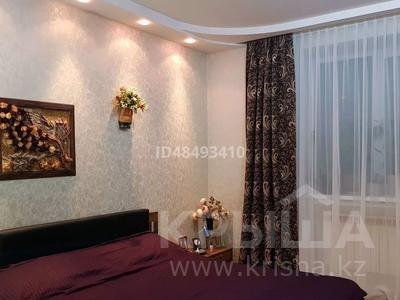 3-комнатная квартира, 86 м², 2/2 этаж, Военный городок 21 — Махамбетова за 15 млн 〒 в Актобе, Новый город — фото 49