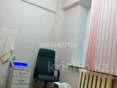 Магазин площадью 55 м², мкр Жулдыз-2, Жулдыз-2 мкр за 15 млн 〒 в Алматы, Турксибский р-н