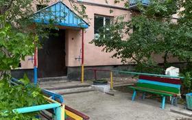 3-комнатная квартира, 55 м², 3/5 этаж, Панфилова 2 за 7.9 млн 〒 в Шахтинске