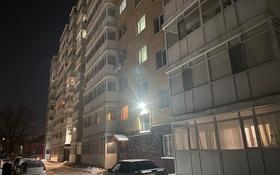 4-комнатная квартира, 137.1 м², 8/9 этаж, Ауэзова за 48 млн 〒 в Нур-Султане (Астана), Сарыарка р-н
