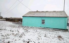 4-комнатный дом, 200 м², 10 сот., Мустафина 46 за 5.3 млн 〒 в Топаре