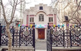 Помещение площадью 180 м², мкр Самал-2 71А — Бектурова за 650 000 〒 в Алматы, Медеуский р-н