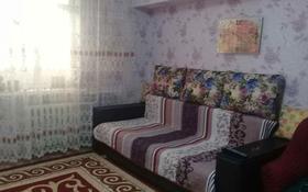 1-комнатная квартира, 44 м², 2/6 этаж, Наурыз 4 за 12 млн 〒 в Костанае