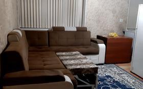 2-комнатная квартира, 40 м², 1/2 этаж посуточно, Микрайон 1 — Нет за 10 000 〒 в Туркестане
