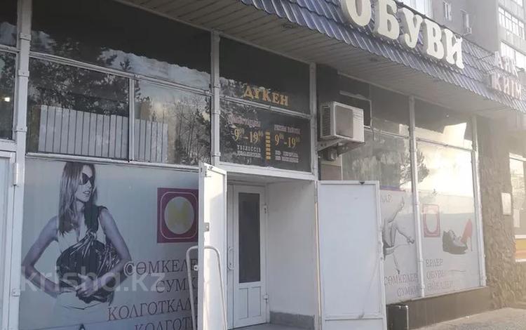 Магазин площадью 84 м², проспект Шакарима 20 — Дулатова за 35 млн 〒 в Семее