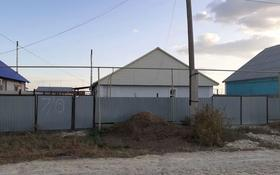 4-комнатный дом, 120 м², 5 сот., Луговая за 9.5 млн 〒 в Аксае