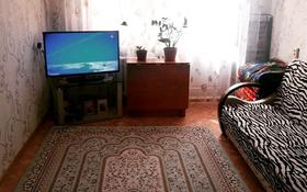 1-комнатная квартира, 31 м², 3/5 этаж, Придорожная 1/1 за 6 млн 〒 в Уральске