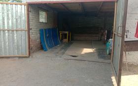 3-комнатный дом, 56 м², 4 сот., Затобольск 61 — Калинина за 5.7 млн 〒 в Костанае