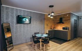 2-комнатная квартира, 80 м², 1/4 этаж посуточно, Егизбаева 159 за 20 000 〒 в Уральске