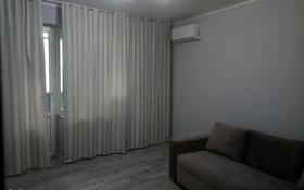 2-комнатная квартира, 45 м², 2/5 этаж посуточно, мкр Самал-1, Достык — Сатпаева за 12 000 〒 в Алматы, Медеуский р-н