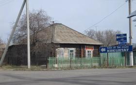 3-комнатный дом, 59 м², 10 сот., Ауэзова 8 — Степана Разина за 5.9 млн 〒 в Щучинске