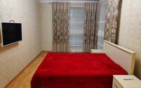 1-комнатная квартира, 40 м² по часам, Сарыарка 43 за 1 000 〒 в Нур-Султане (Астана), Сарыарка р-н