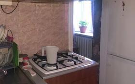 4-комнатный дом, 75 м², 6 сот., Корницкого — Бакинская за 9.5 млн 〒 в Усть-Каменогорске