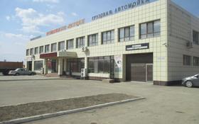 Здание, площадью 1684 м², Пожарского 60А за ~ 128.2 млн 〒 в Актобе