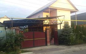 6-комнатный дом, 230 м², 8 сот., мкр Айгерим-1 19 за 60 млн 〒 в Алматы, Алатауский р-н