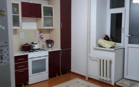 1-комнатная квартира, 53.1 м², 4/5 этаж, Мкр.Астана-1 10 за 10 млн 〒 в