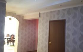 5-комнатный дом, 192.6 м², 10 сот., Дина Нұрпейісова 10 за 35 млн 〒 в Туздыбастау (Калинино)