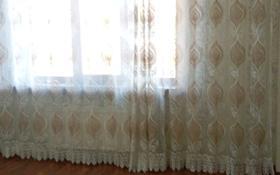 4-комнатная квартира, 140 м², 3/7 этаж, Дукенулы — Бейбитшилик за 36.6 млн 〒 в Нур-Султане (Астана), Сарыарка р-н