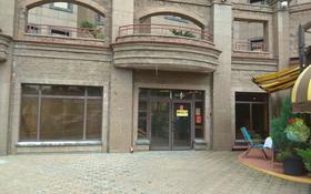 Магазин площадью 283.5 м², Кабанбай батыра — Абылай Хана (Коммунистическая) за 165 млн 〒 в Алматы, Алмалинский р-н