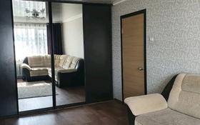1-комнатная квартира, 33 м², 5/5 этаж, улица Алтынсарина 194 за 12.7 млн 〒 в Петропавловске