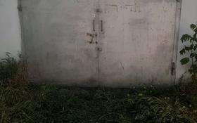 гараж за 1.5 млн 〒 в Таразе