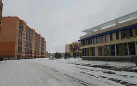 1-комнатная квартира, 40.1 м², 9/9 этаж помесячно, Микрорайон Старый аэропорт 2 за 100 000 〒 в Кокшетау