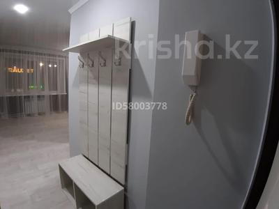 1 комната, 50 м², Гоголя 64 — Абая за 30 000 〒 в Костанае — фото 2