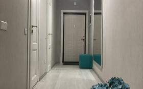 3-комнатная квартира, 65 м² посуточно, Айманова 140 — Сатпаева за 16 000 〒 в Алматы, Бостандыкский р-н
