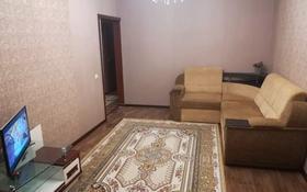 2-комнатная квартира, 50 м² посуточно, Кунаева 4 за 10 000 〒 в Таразе