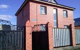 6-комнатный дом, 150 м², 10 сот., Курмангазы 15 за 29 млн 〒 в Нур-Султане (Астана)