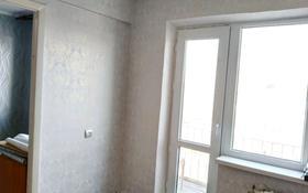 2-комнатная квартира, 46.8 м², 5/5 этаж, Мкр Жидебая батыра — Агыбай Батыра за 7 млн 〒 в Балхаше