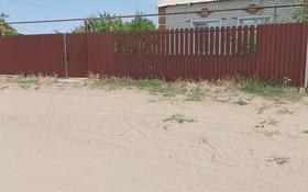 3-комнатный дом, 57.3 м², 8 сот., Некрасова 64 за 4.7 млн 〒 в Дарьинске