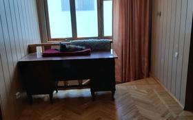 6-комнатный дом помесячно, 220 м², 8 сот., мкр Калкаман-2, Калкаман-2, 5ая улица 12 за 200 000 〒 в Алматы, Наурызбайский р-н