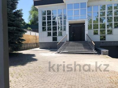 Здание, проспект Назарбаева — проспект Аль-Фараби площадью 570 м² за 1.9 млн 〒 в Алматы, Медеуский р-н — фото 2