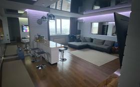 2-комнатная квартира, 79 м², 10/10 этаж, Маресьева 2Л за 19 млн 〒 в Актобе