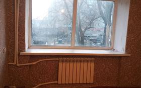 Купить квартиру в шахане nihal hotel dubai 3 оаэ дубай