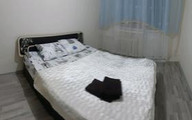 2-комнатная квартира, 55 м², 5 этаж по часам, Сыганак 7/1 — Кабанбай батыр за 1 500 〒 в Нур-Султане (Астана), Есиль р-н