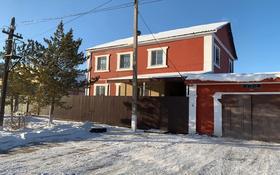 6-комнатный дом, 239.9 м², 10 сот., мкр Кунгей за 72 млн 〒 в Караганде, Казыбек би р-н