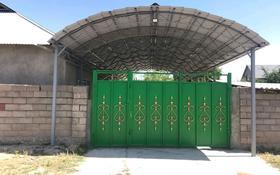 5-комнатный дом, 48 м², 7 сот., Садовая 43 за 27 млн 〒 в Шымкенте, Каратауский р-н