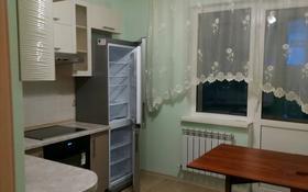 2-комнатная квартира, 58 м², 8/14 этаж помесячно, Сарайшык 5 — Кабанбай батыра за 160 000 〒 в Нур-Султане (Астана), Есиль р-н